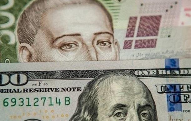 Курс валют: что дальше будет с гривной