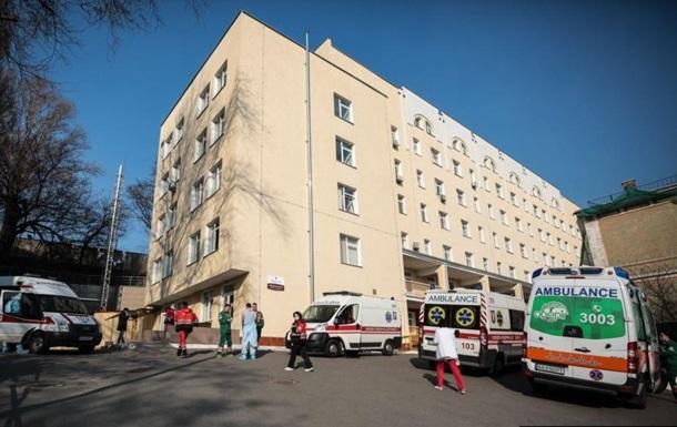 COVID: Лікарні Києва готують додаткові місця