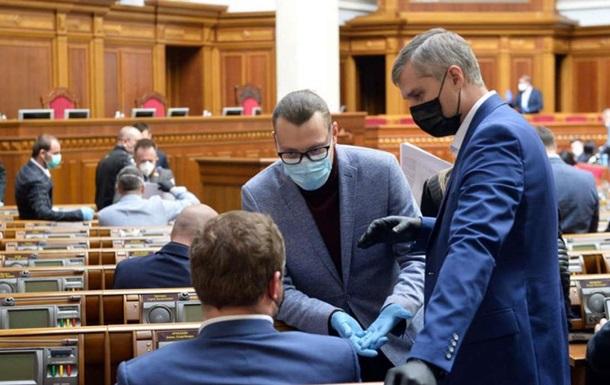 Рада розблокувала закон про законодавчий спам