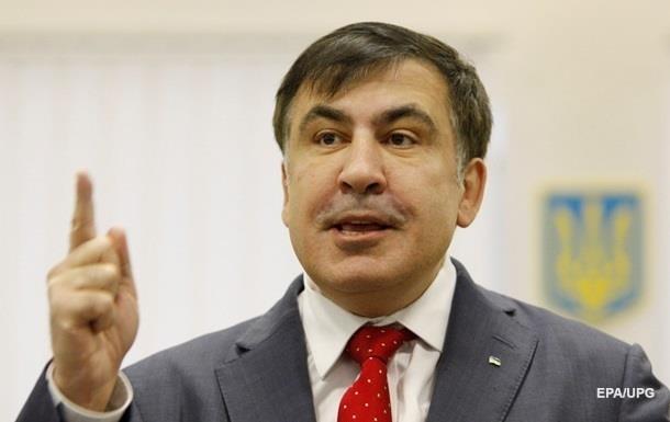 У Саакашвили произошел казус с флагом Украины