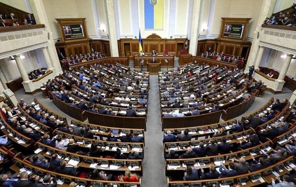 Изменения в Регламент открывают путь к рассмотрению законопроекта о банках