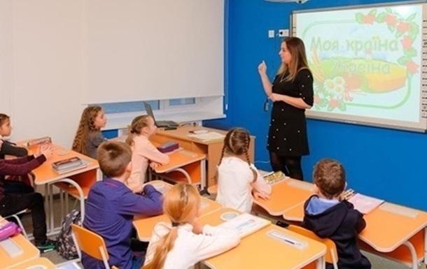 Власть заморозила выплаты молодым учителям