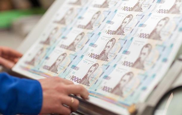 НБУ ухудшил прогноз по инфляции в Украине