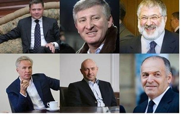 Forbes-2020 ставит «незачет»: почти все украинские олигархи «ушли в минус»