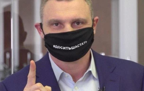 Кличко рассказал, когда в Киеве отменят карантин
