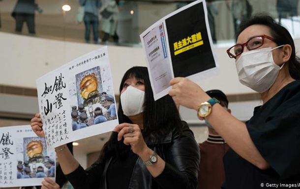 Попри карантин: у Гонконгу відновилися протести
