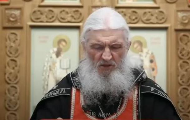Священник РПЦ проклял тех, кто призывает закрывать храмы из-за коронавируса