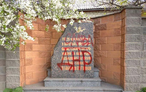 В Ровно на памятнике появилась надпись в поддержку сепаратистов