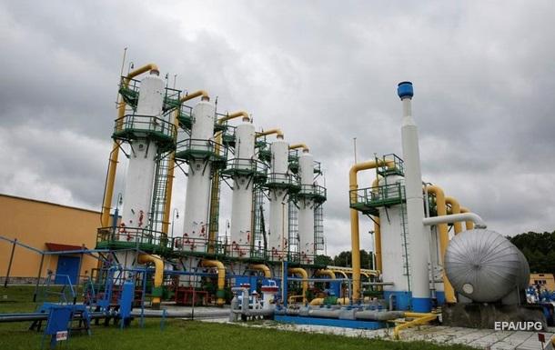 Нафтогаз приостановил импорт газа