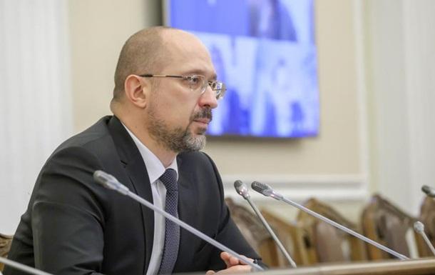 В Украине откроют 281 рынок – Шмыгаль