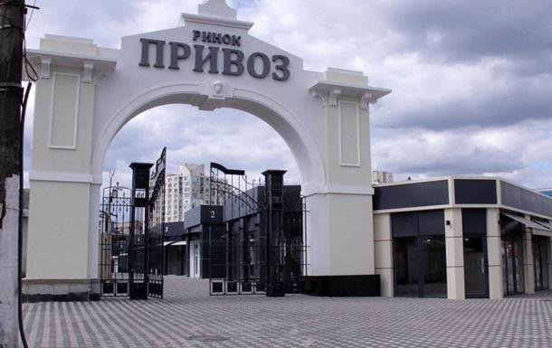 До конца недели в Украине откроют продрынки?