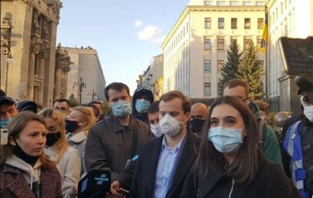Справа Гандзюк: біля будівлі ОП пройшла акція протесту