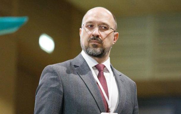 Премьер Денис Шмыгаль представил план выхода из карантина