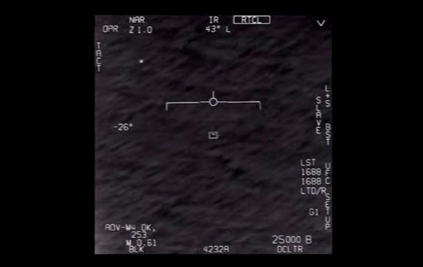 Пентагон опубликовал видеозаписи НЛО