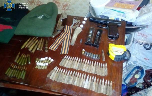СБУ затримала групу сепаратистів  ЛНР