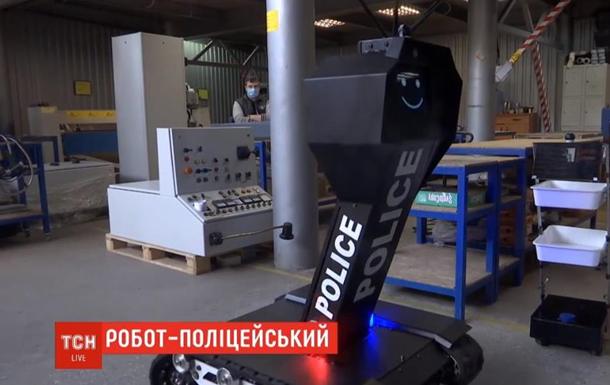 В Запорожье создали робота-патрульного