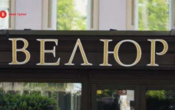 Нардеп Тищенко заявив, що влаштував у ресторані свій штаб