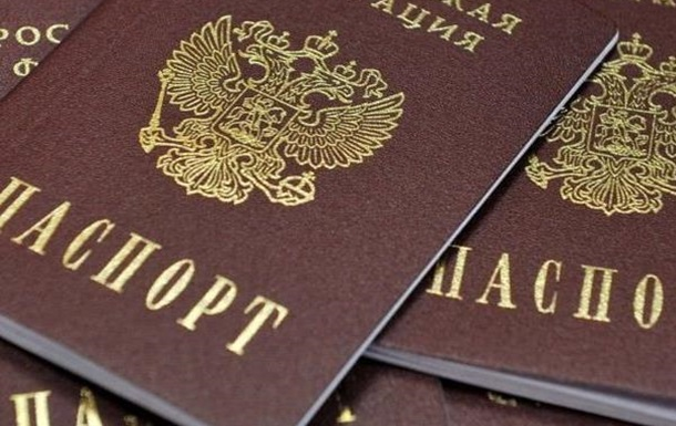 Примусова паспортизація в «ДНР».