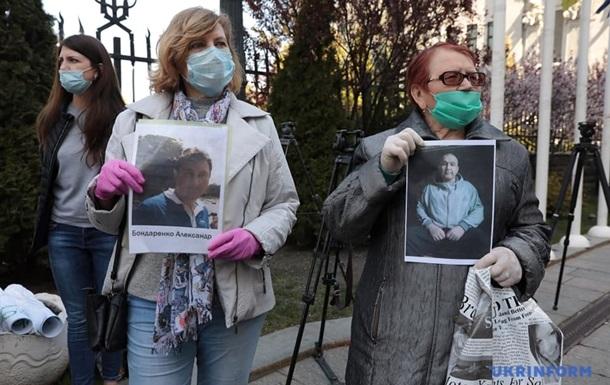 Родные пленных на Донбассе митинговали под ОП