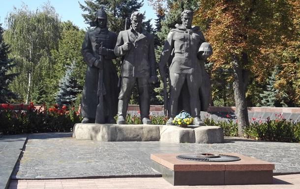 В Виннице осквернили мемориальный комплекс Славы
