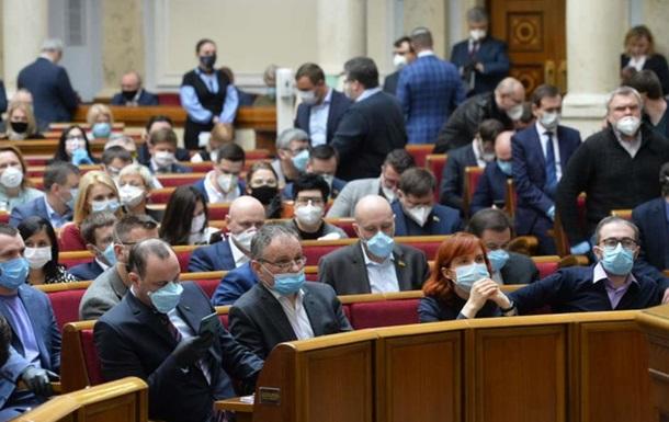На засіданні Ради розглянуть два десятки законопроектів
