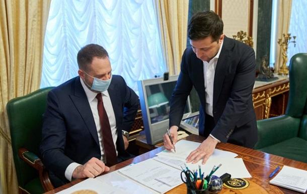 Зеленский подписал закон об открытии рынка земли