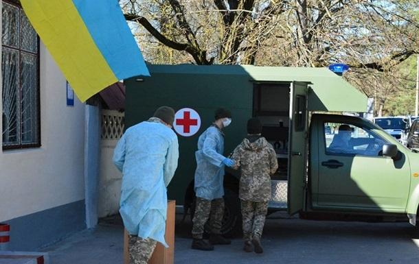 Вспышка COVID в военном госпитале: в ВСУ уточнили данные