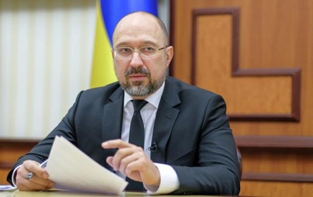 Украина готова к пику COVID-19 − Шмыгаль