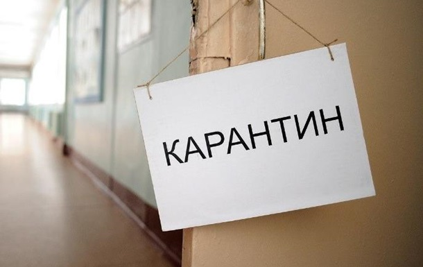 Карантин в НЗФ «ДНР».