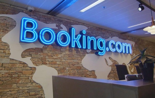 Венгрия оштрафовала Booking почти на €7 млн