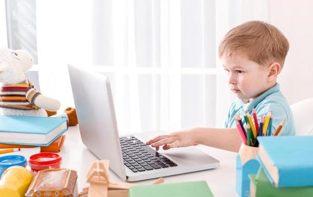 Всеукраинская школа онлайн: уроки для 1 класса