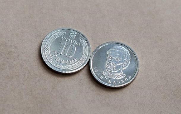 Нацбанк показав нову монету в 10 гривень