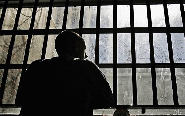 Кабмін хоче провести масову амністію ув язнених через коронавірус