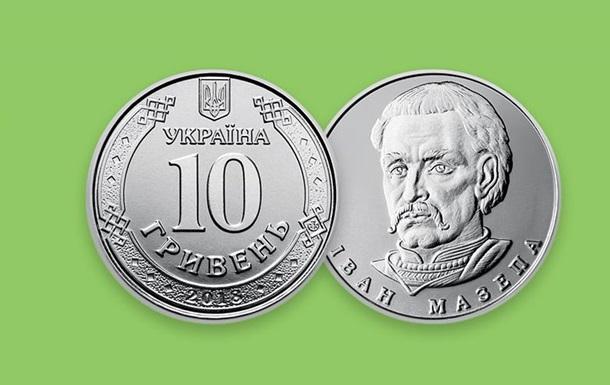 НБУ заощадить мільярд від заміни дрібних банкнот монетами
