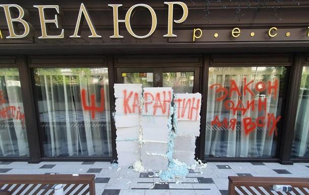 Ляшко не то замуровал в ресторане Тищенко