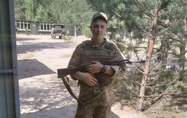 На Донбассе погиб военный из Запорожской области