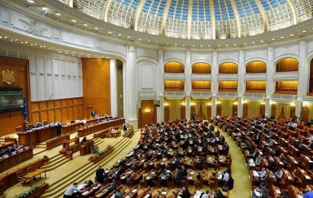 Румынские сенаторы провалили проект о венгерской автономии