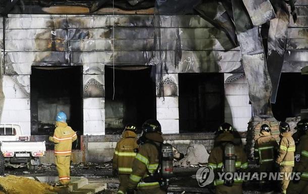 Крупный пожар в Южной Корее: десятки жертв