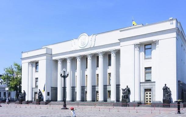 Рада 30 квітня не планує розглядати призначення Саакашвілі