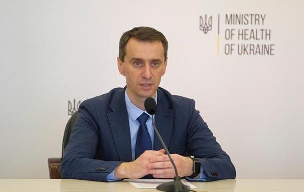 Ляшко: Украина избежала пика COVID