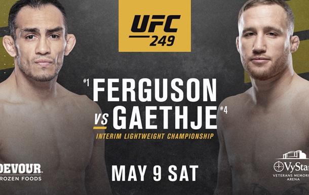 UFC 249: появился промо-ролик турнира