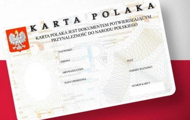 Картаполяка,польське коріння,РеспублікаПольща–всепродам,тількистоїтьпитанняціни