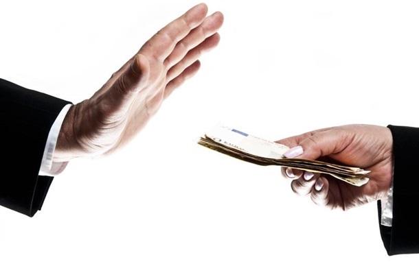Общество ждет от власти результатов в борьбе с коррупцией