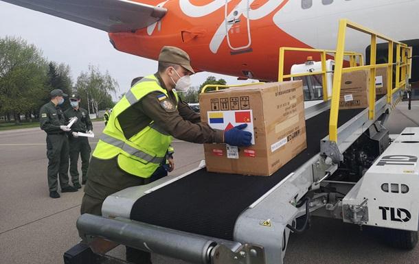 В Україну прибув останній літак з медвантажем