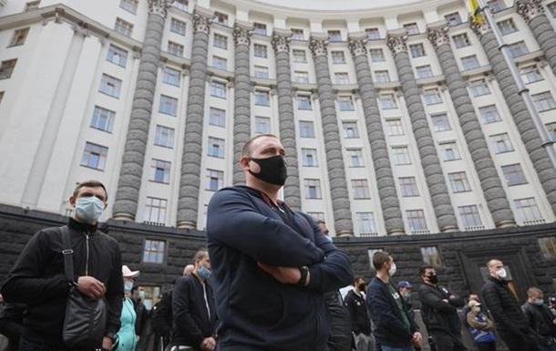 В Киеве продолжаются протесты под Кабмином
