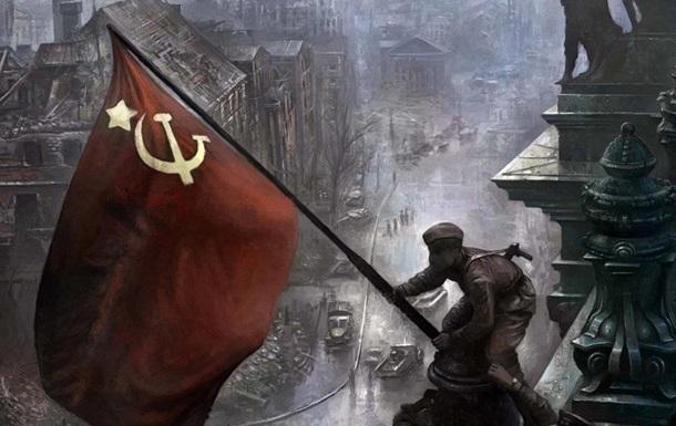 30 апреля – Знамя над Рейхстагом!!!