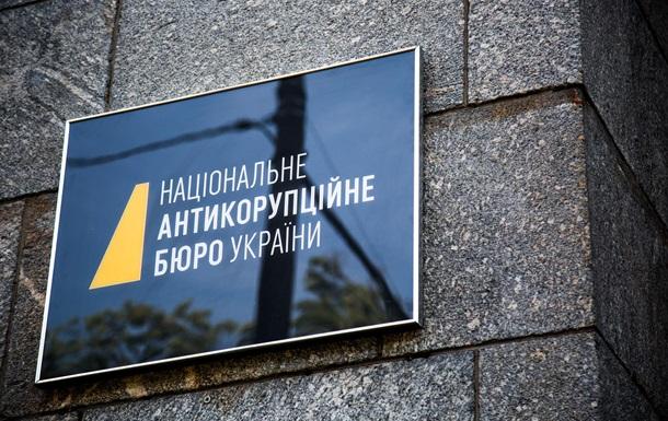 Суд обрав запобіжний захід для екс-заступника міністра оборони