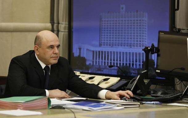 В России премьер-миниcтр заразился COVID-19