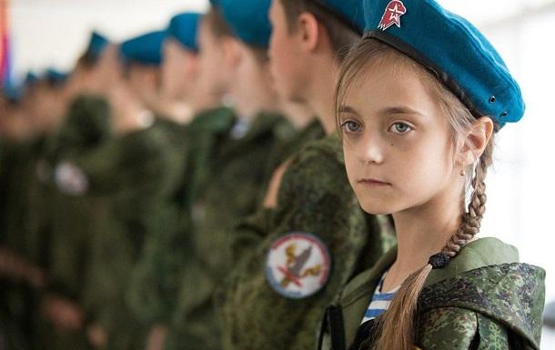 Зомбування російськими окупантами українських дітей у Криму