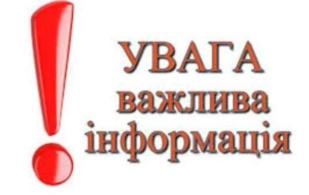 Перебіжчик з «ДНР»